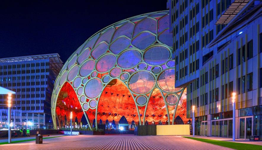 Cidade do Futuro & EXPO 2020