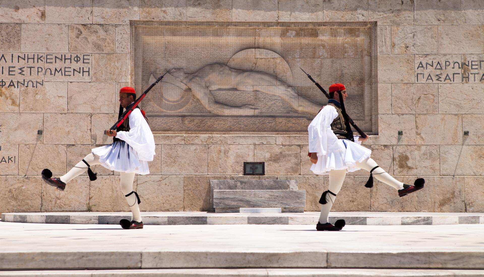 Grécia Fantástica - Partida de Lisboa