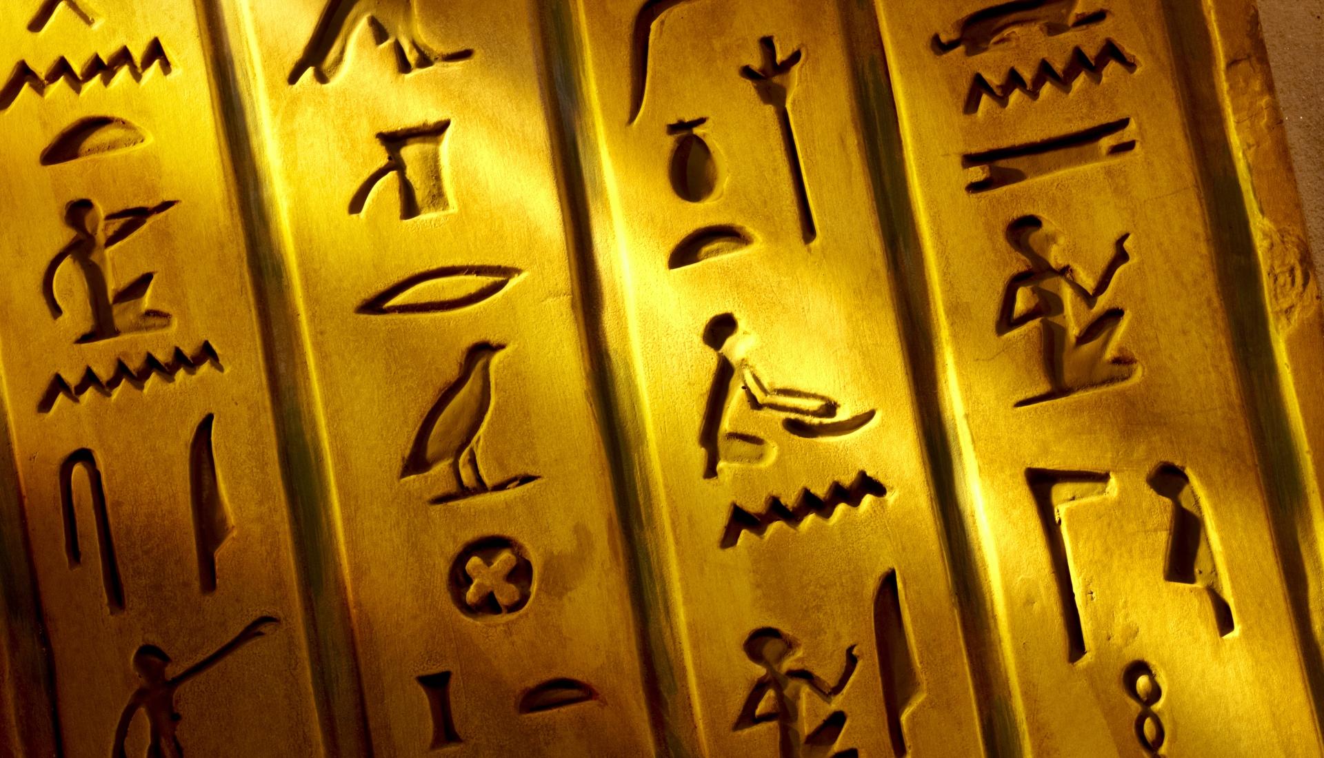 Egipto Fantástico - Voos Egyptair