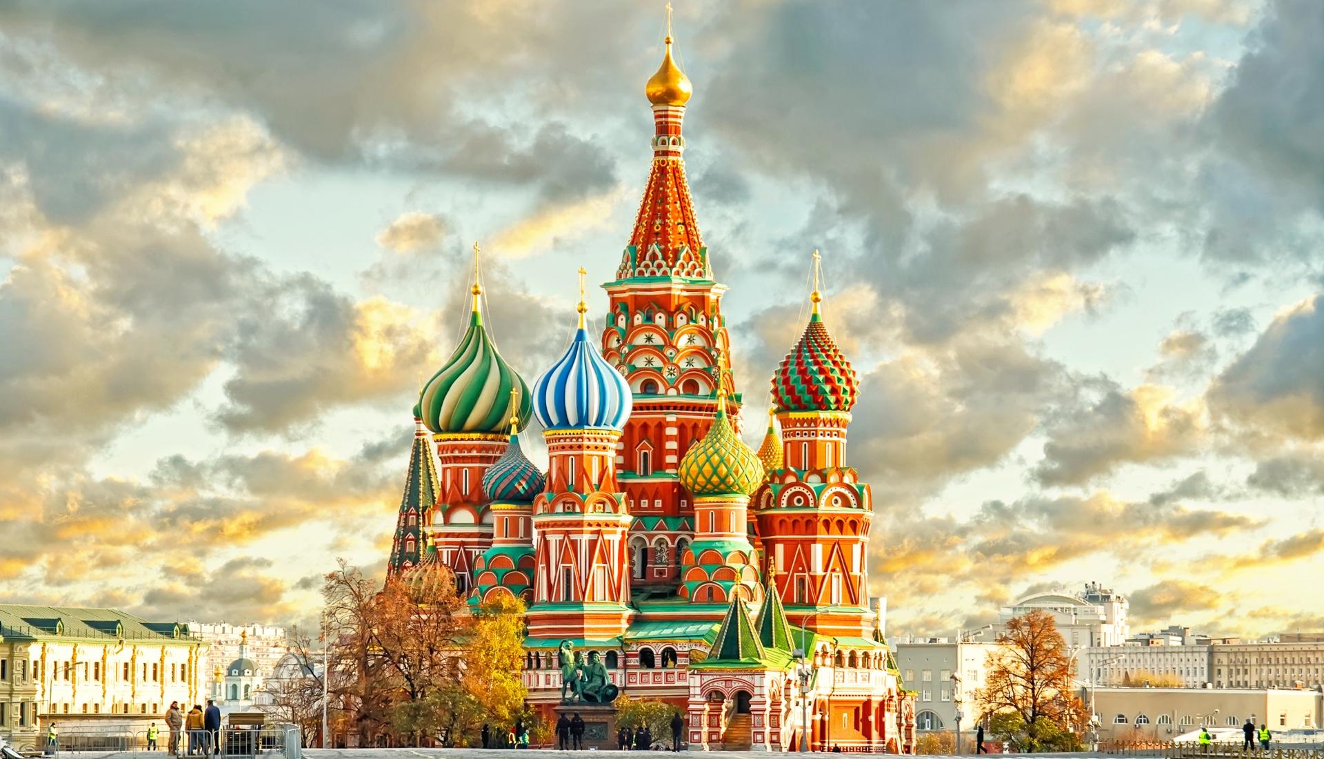 Capitais da Rússia 4* ✔ Feriados