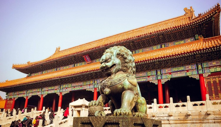 China - Paraíso na Terra 5*