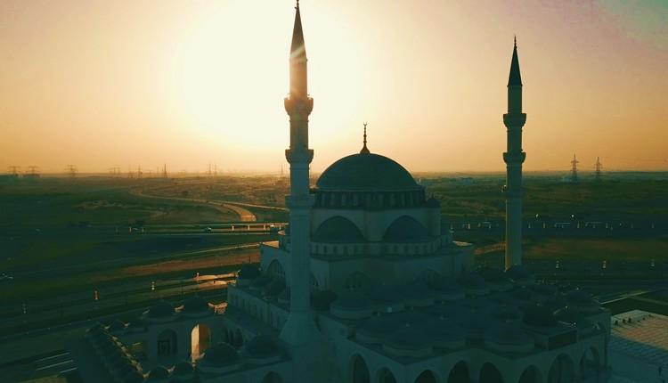 Os Três Emirados